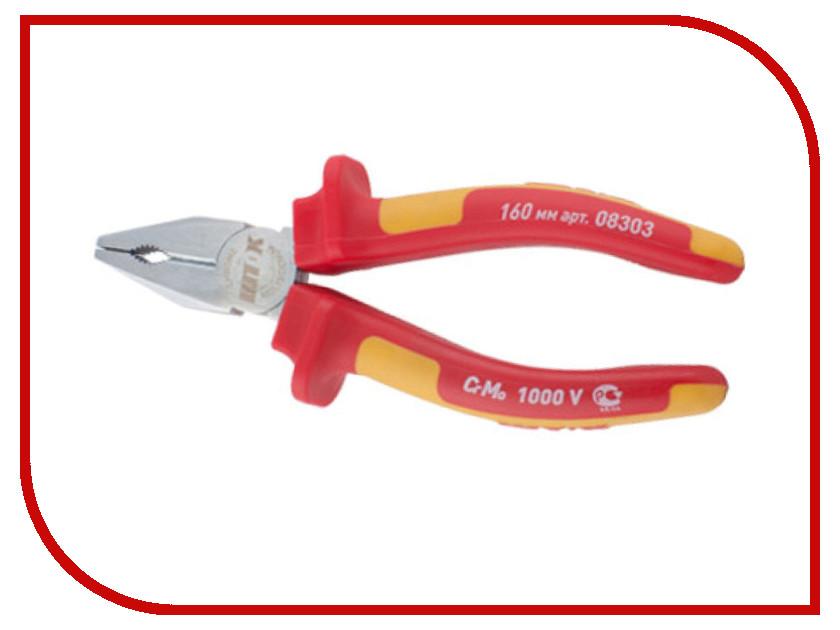 Инструмент ШТОК 08303