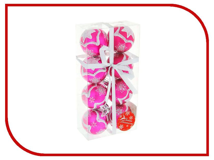 Украшение СИМА-ЛЕНД Набор шаров Узор из снежинок 8шт Raspberry 1332610