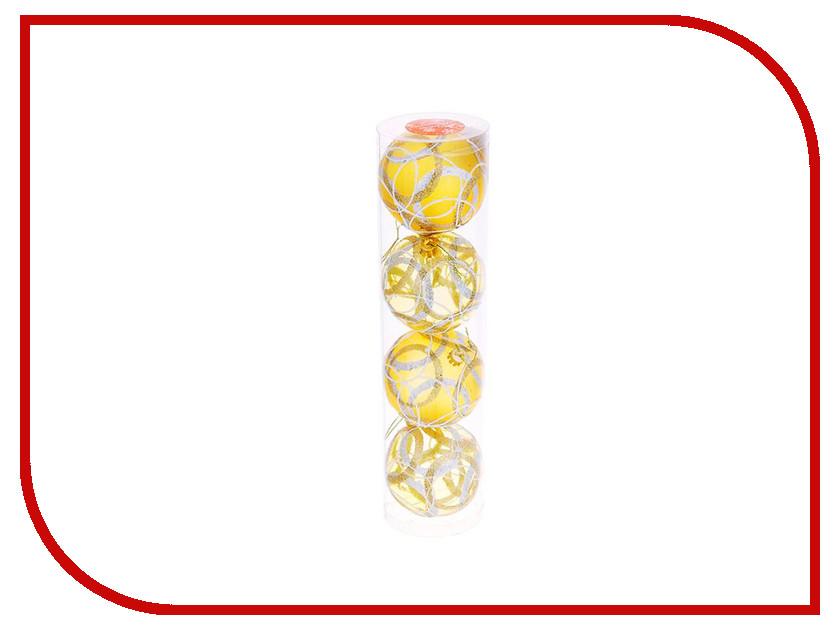 Украшение СИМА-ЛЕНД Набор шаров Жёлтые круги 4шт 1009446