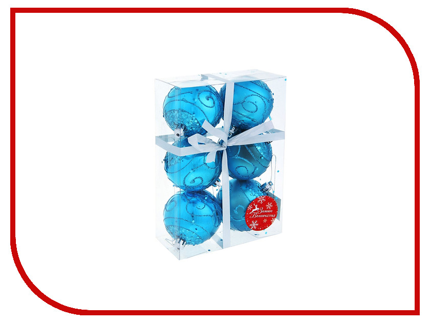 Украшение СИМА-ЛЕНД Набор шаров Синий узор 6шт 1050711