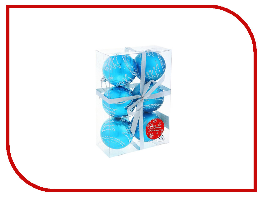 Украшение СИМА-ЛЕНД Вышивка набор шаров 6шт 1050712