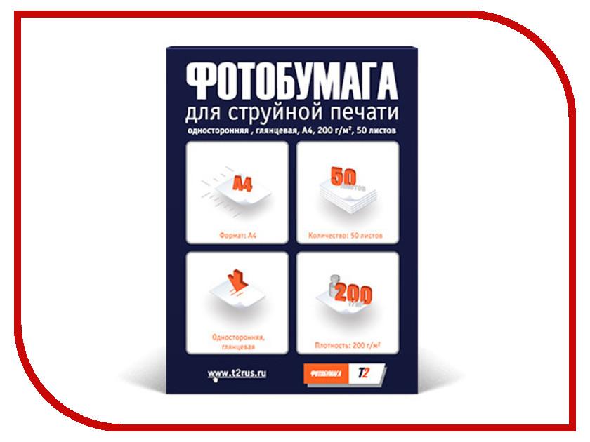 Фотобумага T2 PP-105 Односторонняя Глянцевая 200g/m2 A4 50 листов<br>