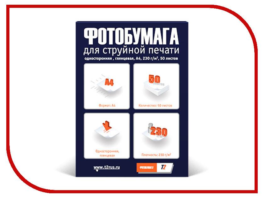 Фотобумага T2 PP-106 Односторонняя Глянцевая 230g/m2 А4 50 листов