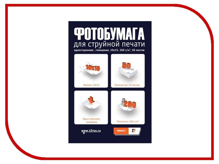 Фотобумага T2 PP-109 Односторонняя Глянцевая 260g/m2 10x15cm 50 листов