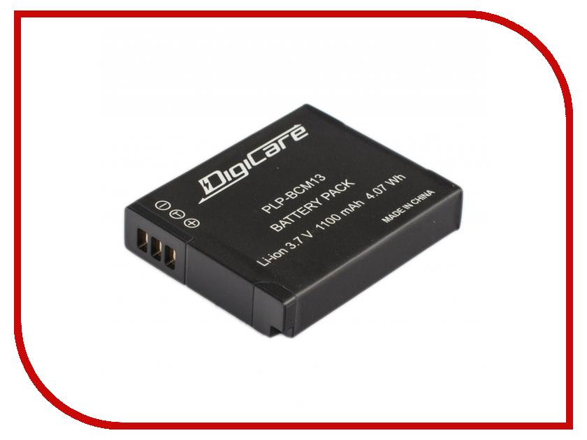Зарядное устройство DigiCare PLP-BCM13 / DMW-BCM13 для Panasonic DMC-FT4/TZ40