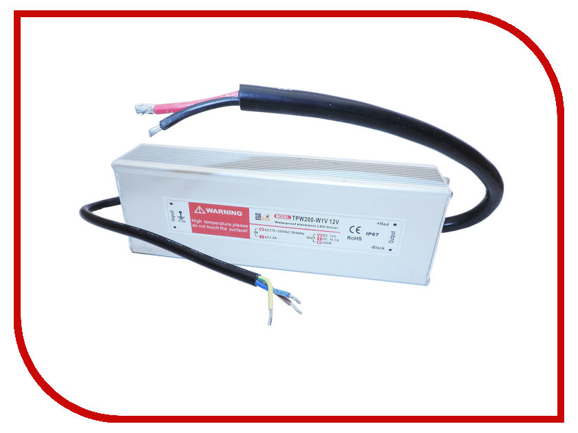 Блок питания SWGroup Al TPW 200W 12V