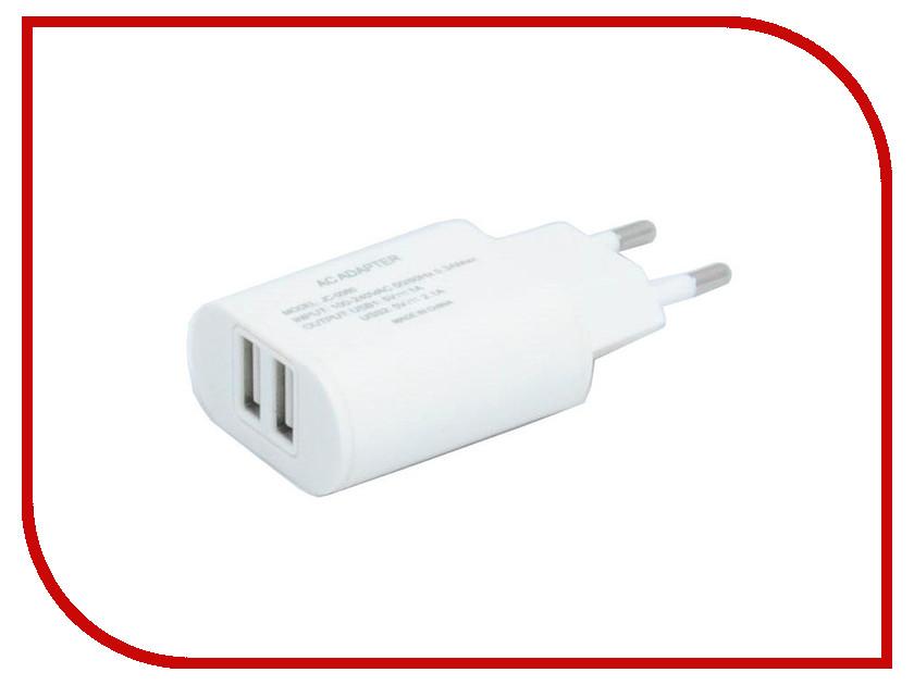 Зарядное устройство Hentington 2xUSB 1000 mA / 2100 mA HC-2221