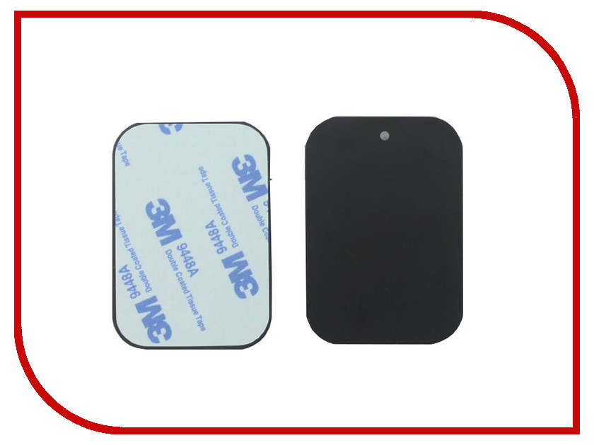 Аксессуар Набор накладок Hentington для держателей на магнитной основе HK-1019 аксессуар baby care набор светоотражающих накладок для коляски 2шт white