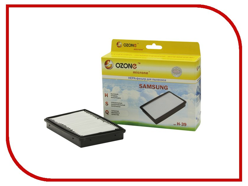 Аксессуар Ozone H-39 HEPA фильтр для Samsung SC51/SC53/SC54<br>