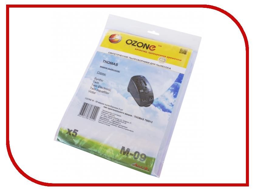 Аксессуар Ozone micron M-09 пылесборник