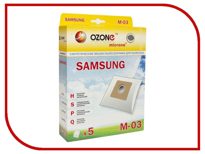 Аксессуар Ozone micron M-03 пылесборник для Samsung VP-77<br>