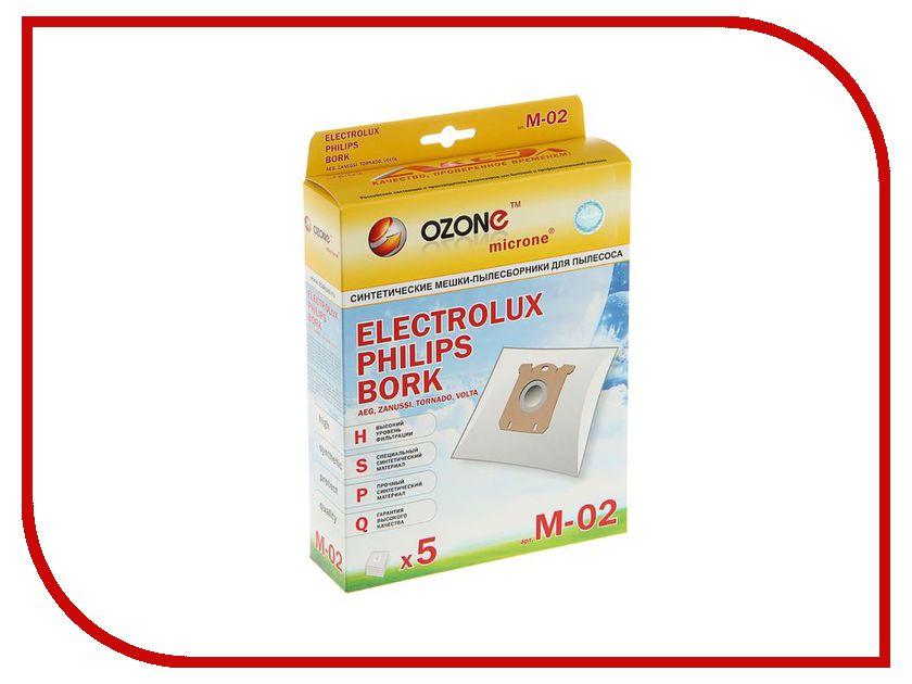 Аксессуар Ozone micron M-02 пылесборник для S-bag