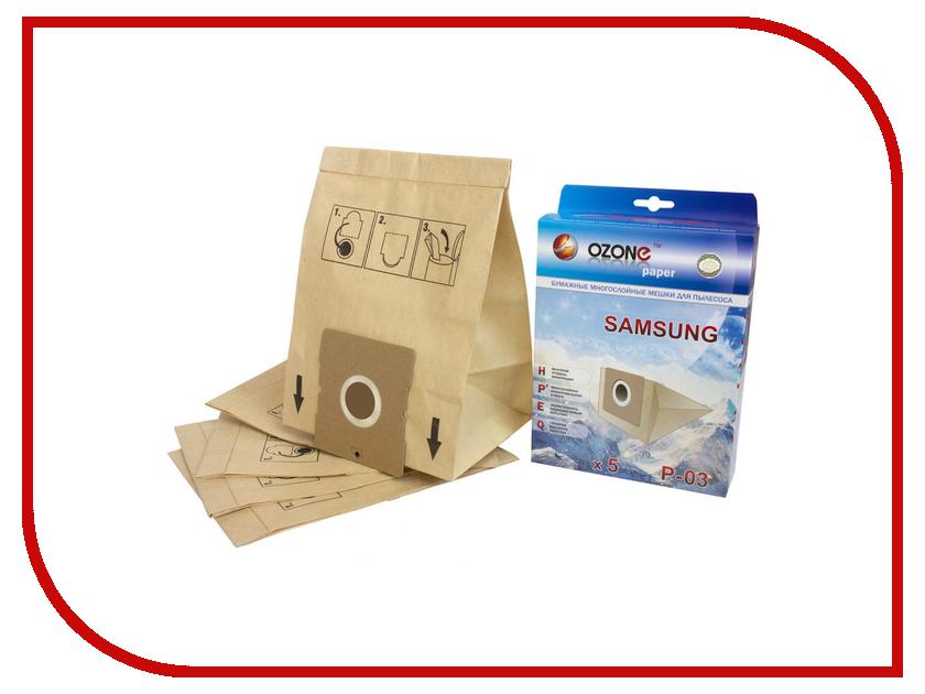 Аксессуар Ozone Paper P-03 пылесборник для Samsung VP-77