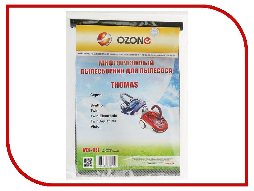 Аксессуар Ozone micron MX-09 пылесборник для Thomas Twin