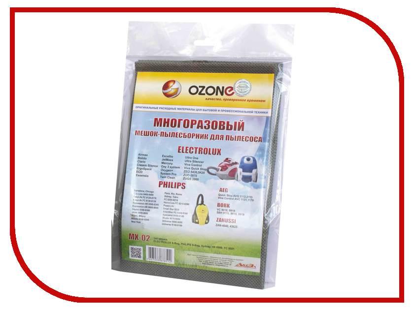 Аксессуар Ozone micron MX-02 пылесборник для Electrolux S-bag