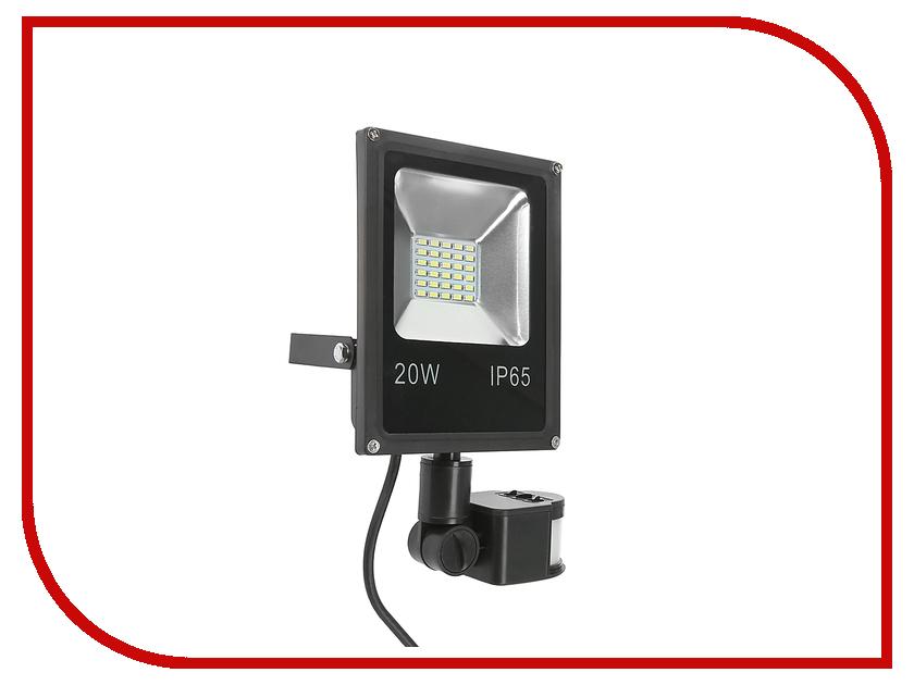 Лампа SWGroup FL-SMD-20-CW-S 6500К