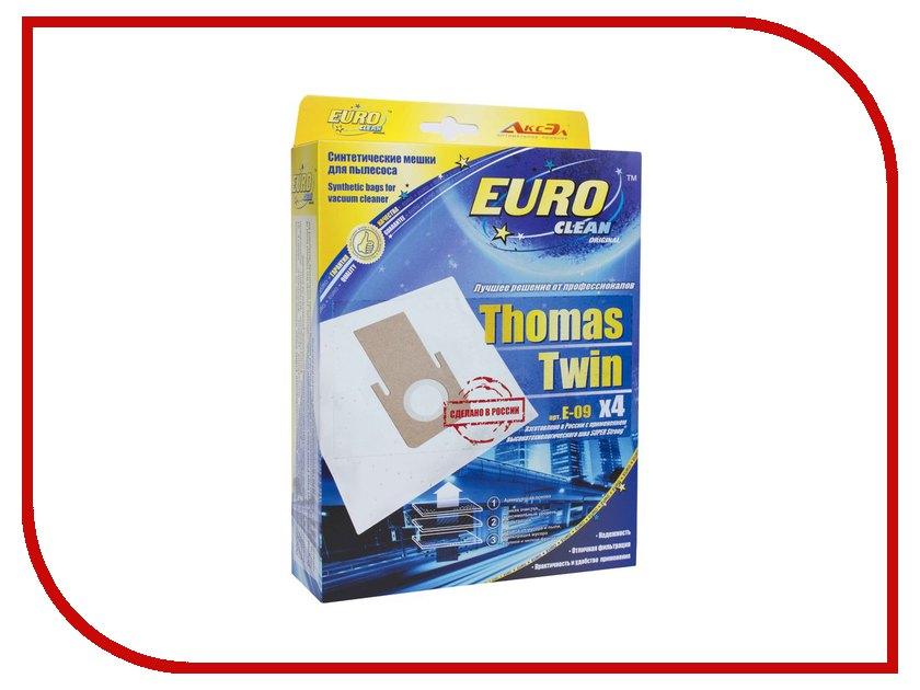 Аксессуар EURO Clean E-09/4 мешок-пылесборник для Thomas 790012