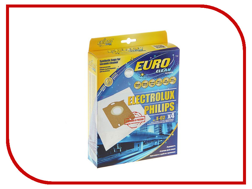 Аксессуар EURO Clean E-02/4 мешок-пылесборник для Electrolux S-Bag