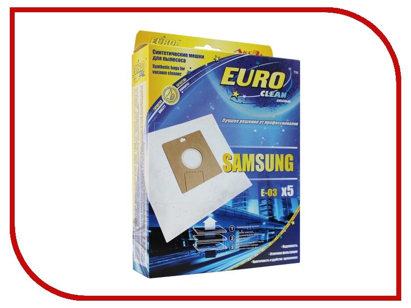Аксессуар EURO Clean E-03 мешок-пылесборник