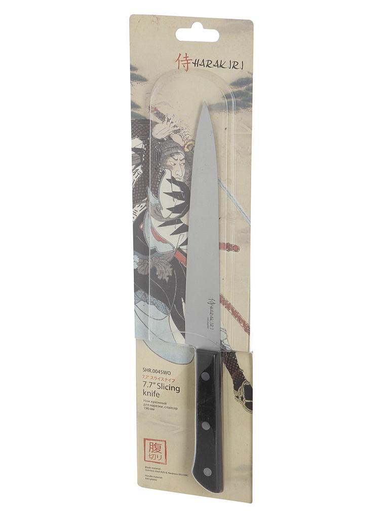 Нож Samura Harakiri SHR-0045WO - длина лезвия 196mm