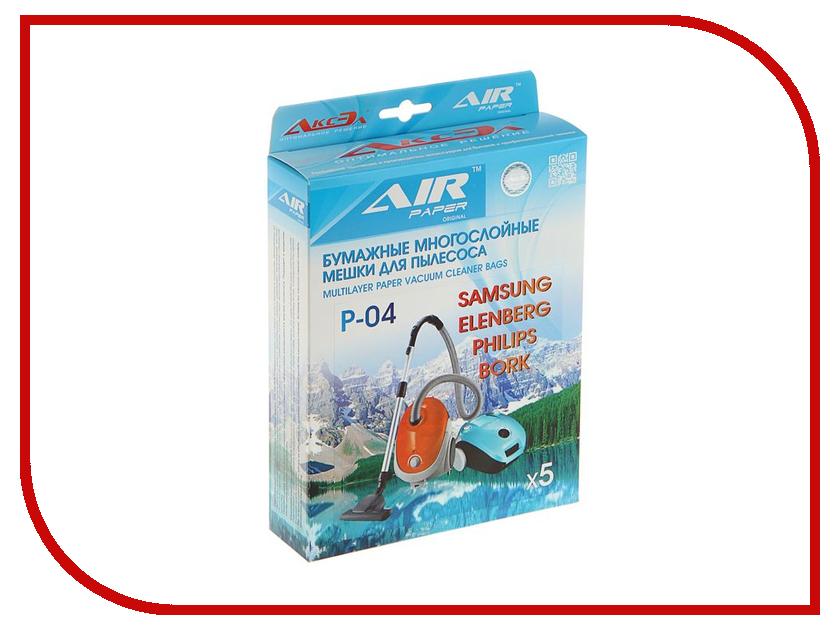 Аксессуар AIR Paper AP-04 мешок-пылесборник