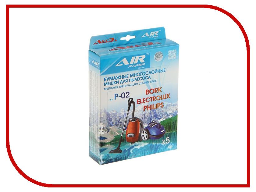 Аксессуар AIR Paper AP-02 мешок-пылесборник<br>