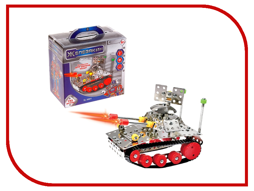 Конструктор Забияка Танк 874068 конструктор забияка танк 874068