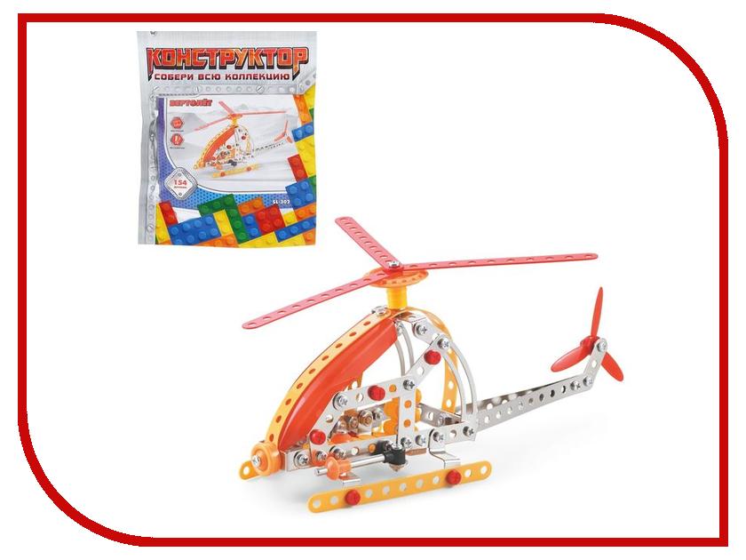 Игрушка Конструктор Забияка Вертолёт 1272755<br>