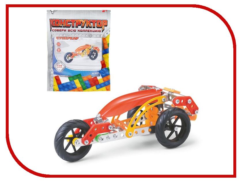 Игрушка Конструктор Забияка Суперкар 1272756<br>