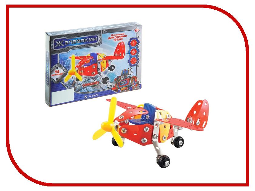 Конструктор Забияка Самолёт 1043449 конструктор конструктор забияка в мире электроники 1537670