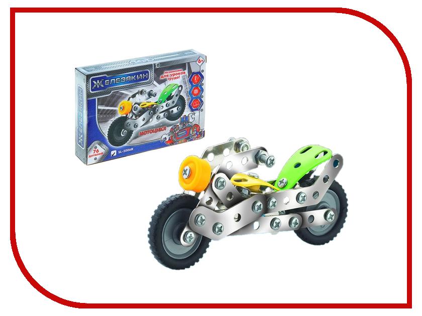 Конструктор Забияка Мотоцикл 1043444 конструктор конструктор забияка в мире электроники 1537670