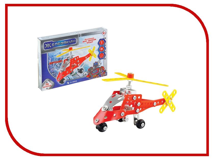 Конструктор Забияка Вертолёт 1043446 конструктор конструктор забияка морской кит 1305720