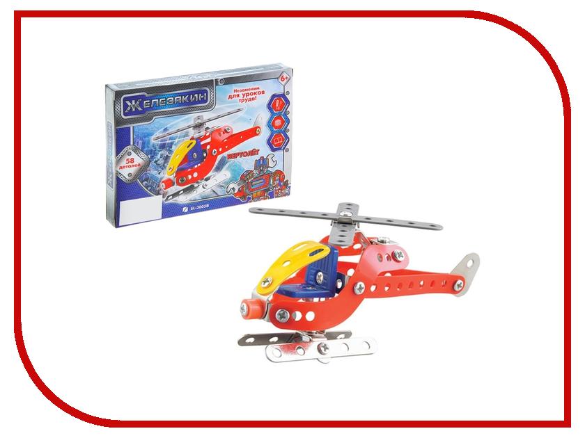 Игрушка Конструктор Забияка Вертолёт 1043448<br>
