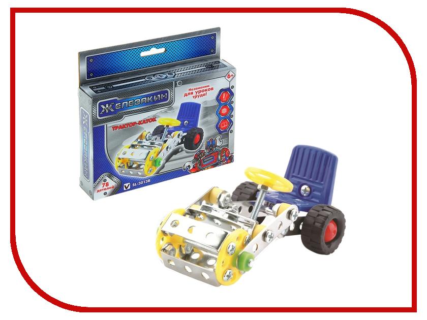 Игрушка Конструктор Забияка Трактор-каток 1043450<br>