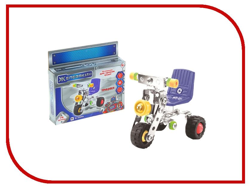 Игрушка Конструктор Забияка Трицикл 1043453<br>