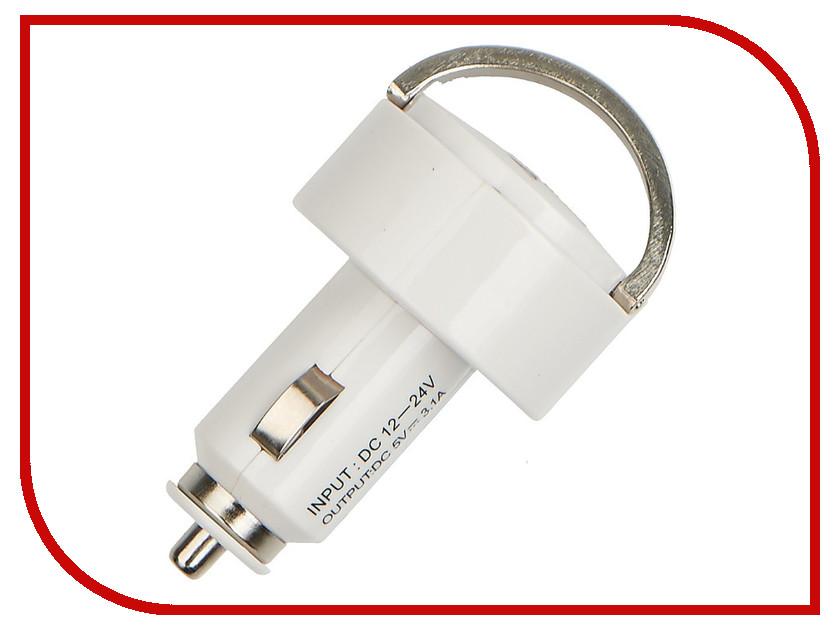 Зарядное устройство WIIIX UCC-2-5W