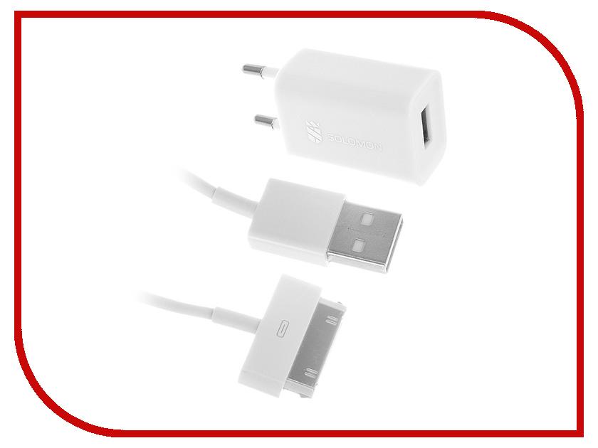 Зарядное устройство Solomon 30-pin 1A White<br>