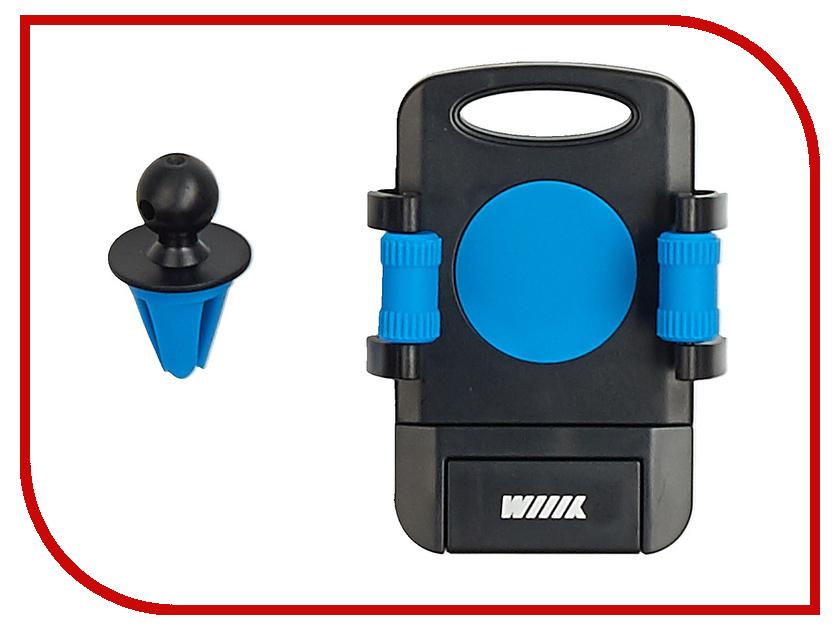 Аксессуар WIIIX HT-WIIIX-02Vbu - держатель в авто на вентиляцию<br>