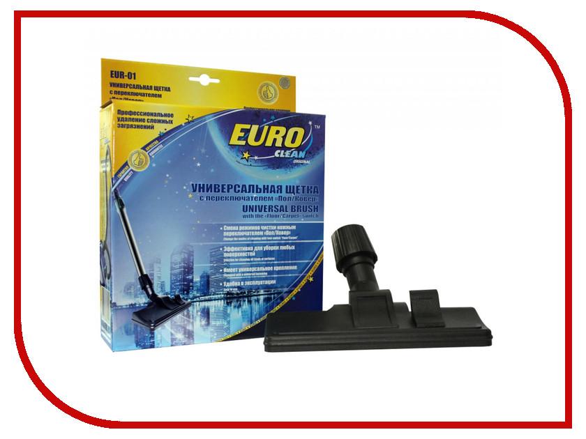 Аксессуар EURO Clean EUR-01 универсальная насадка