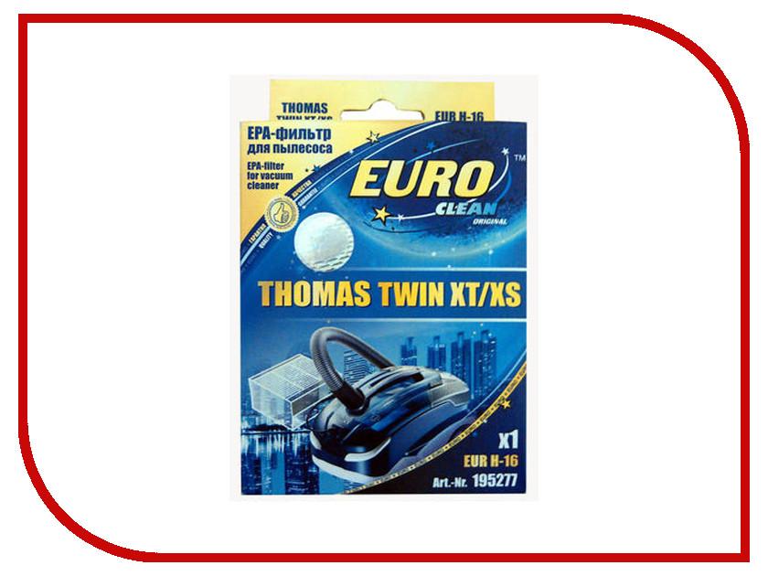 Аксессуар EURO Clean HEPA EUR-H16 фильтр для Thomas Twin XT/Vestfalia XT/Mistral XS/LORELA XT/Cat & Dog XT/Aqua+: Anti-Allergy/Pet&Family/Multi Clean X7/Home Clean & Parqet