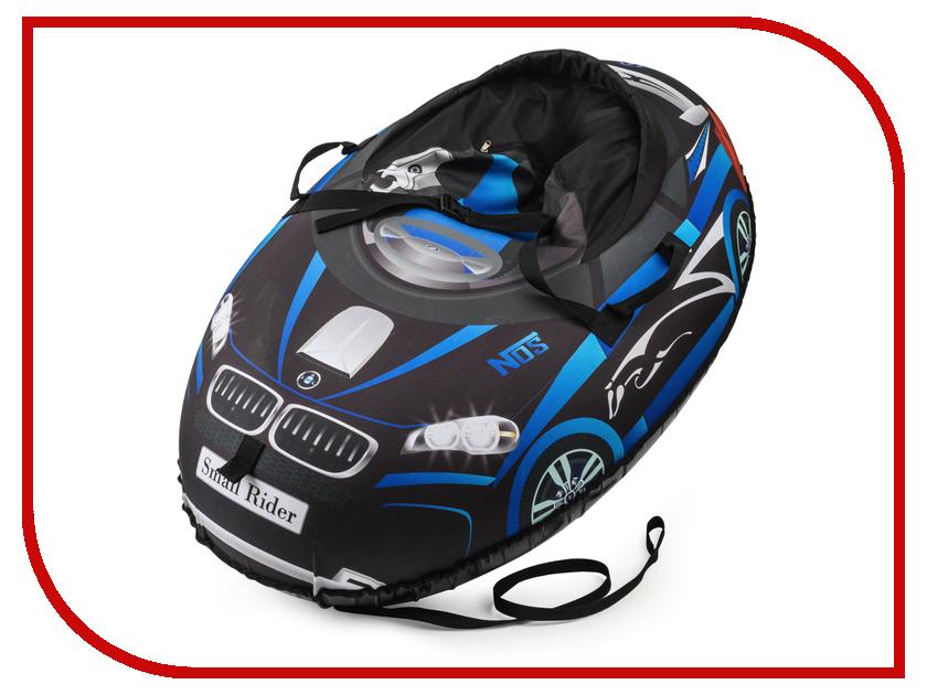 Тюбинг Small Rider Snow Cars 2 110x86cm BM Black-Blue<br>