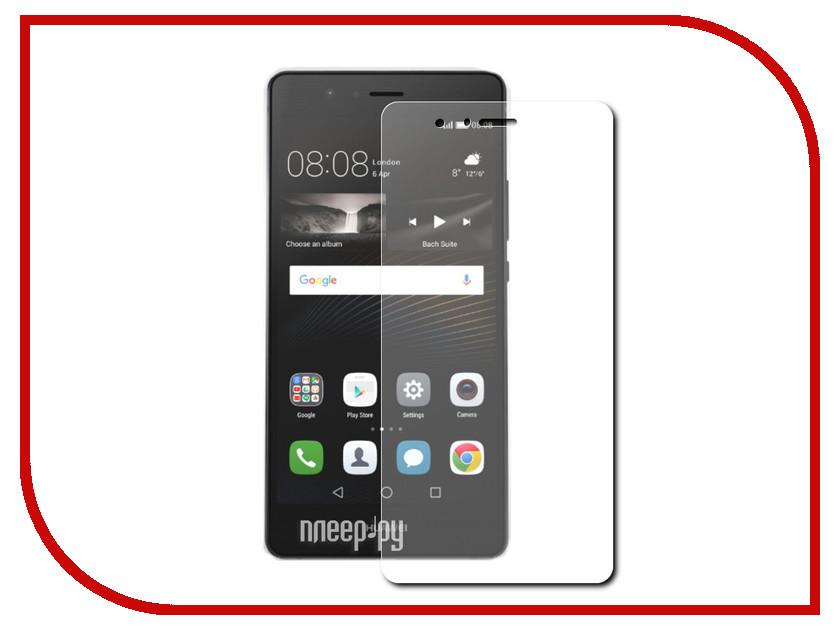 Аксессуар Защитное стекло Huawei P9 Plus Svekla 0.26mm ZS-SVHWP9PLUS