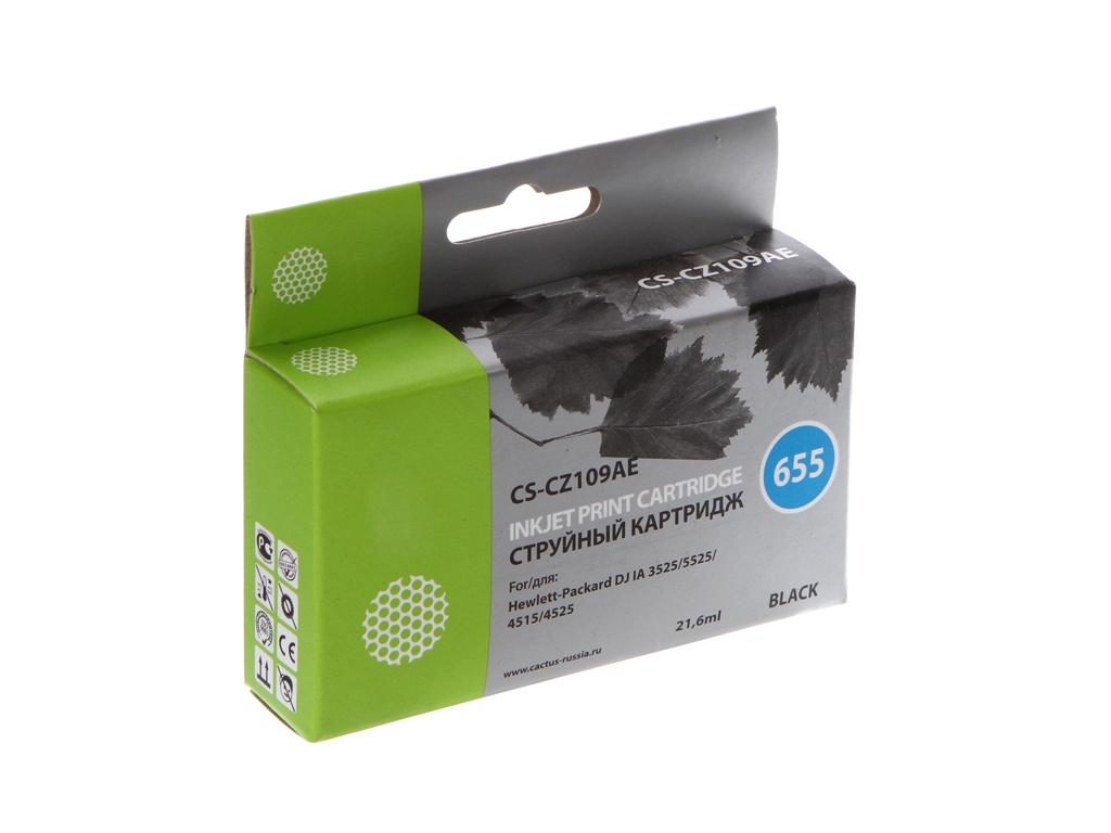 Картридж Cactus CS-CZ109AE №655 для HP DJ IA 3525/5525/4515/4525 Black