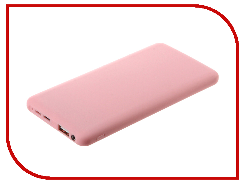 Аккумулятор Activ PB9 9000mAh Pink 63966