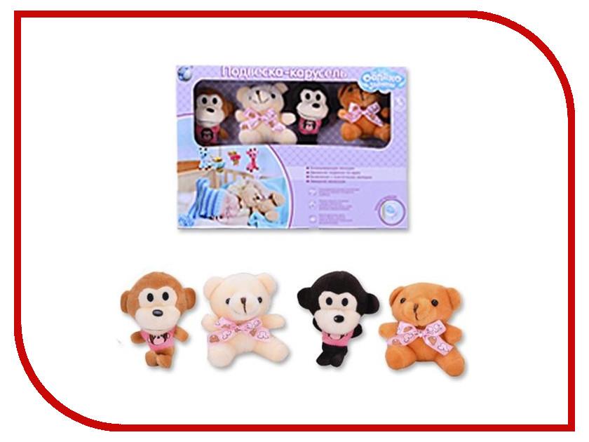 Музыкальный мобиль Облако заботы Мишка и обезьянка