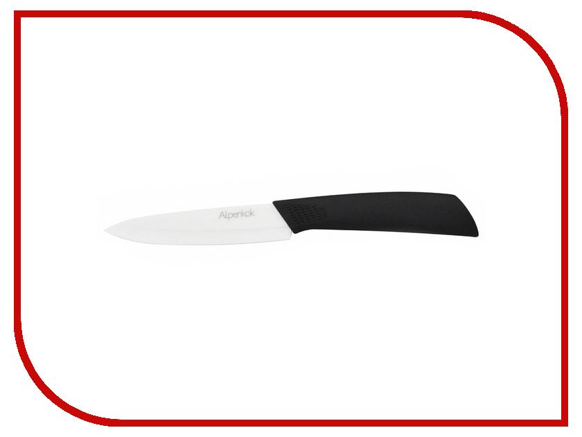 Нож Alpenkok AK-2063K L4 White-Black - длина лезвия 102мм