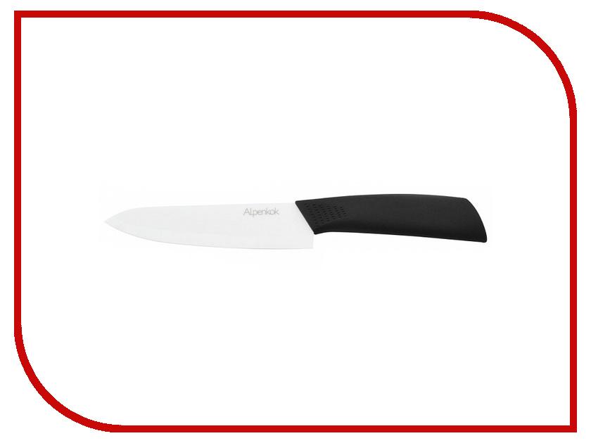 Нож Alpenkok АК-2065K L6 White-Black - длина лезвия 152мм