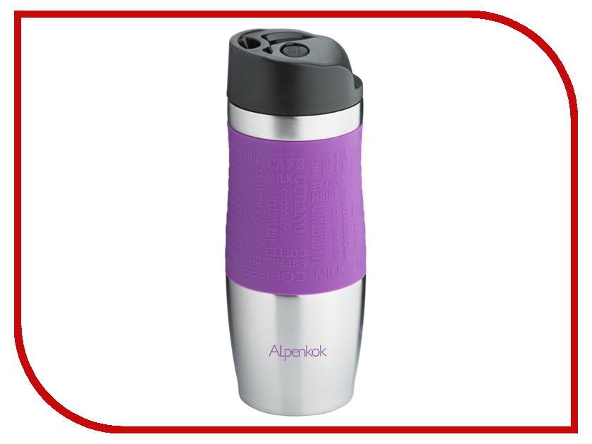 Термокружка Alpenkok 400ml Violet AK-04004A