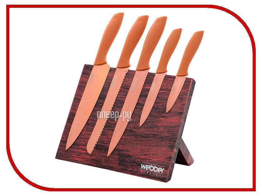 Набор ножей Webber BE-2178MT<br>