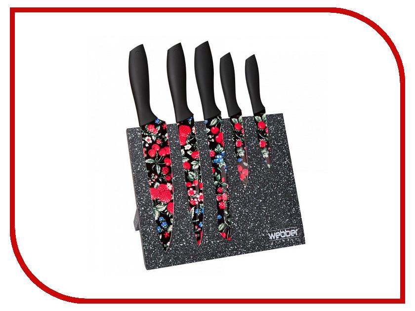 Набор ножей Webber BE-2179MN